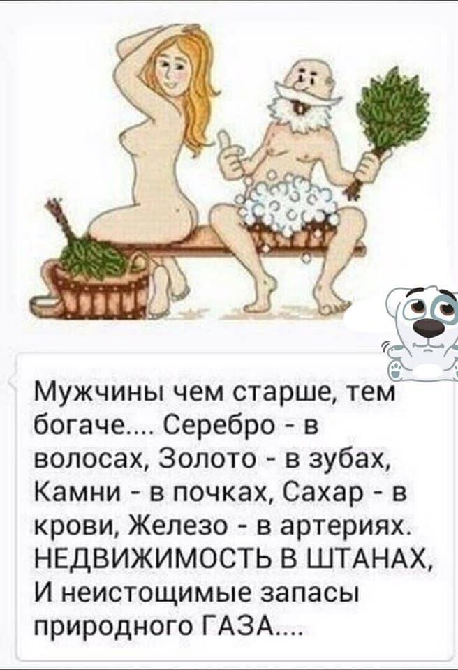 - Парадокс, но самыми высокооплачиваемыми в России являются футболисты... Весёлые,прикольные и забавные фотки и картинки,А так же анекдоты и приятное общение