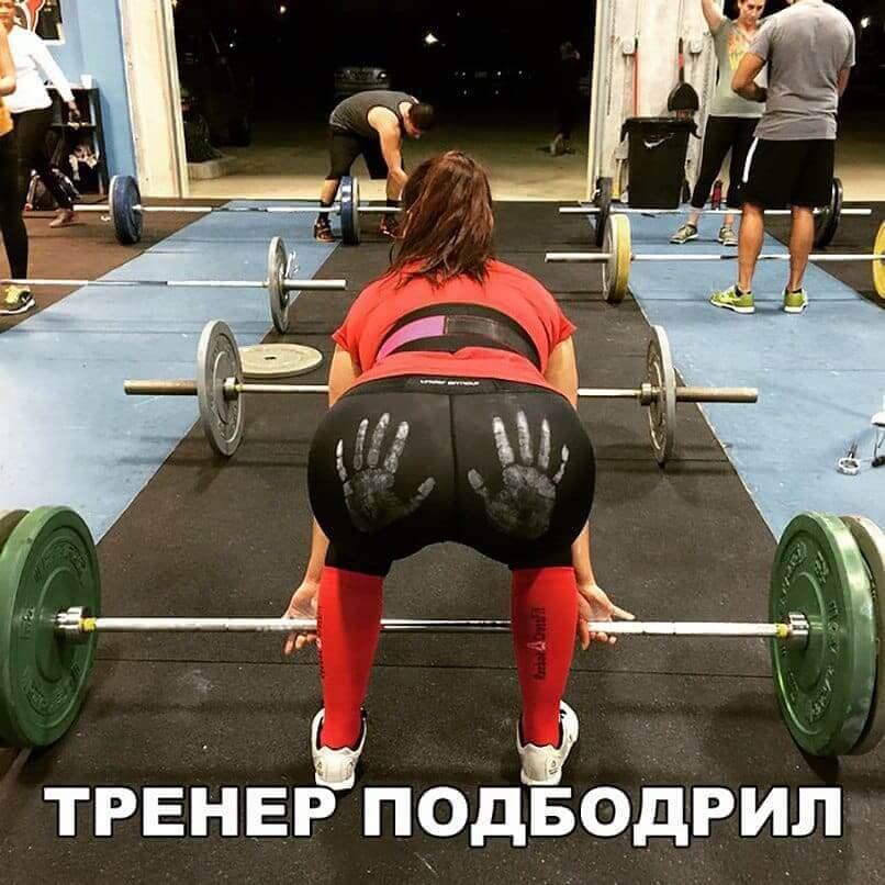 Фото с надписью про спорт, днем