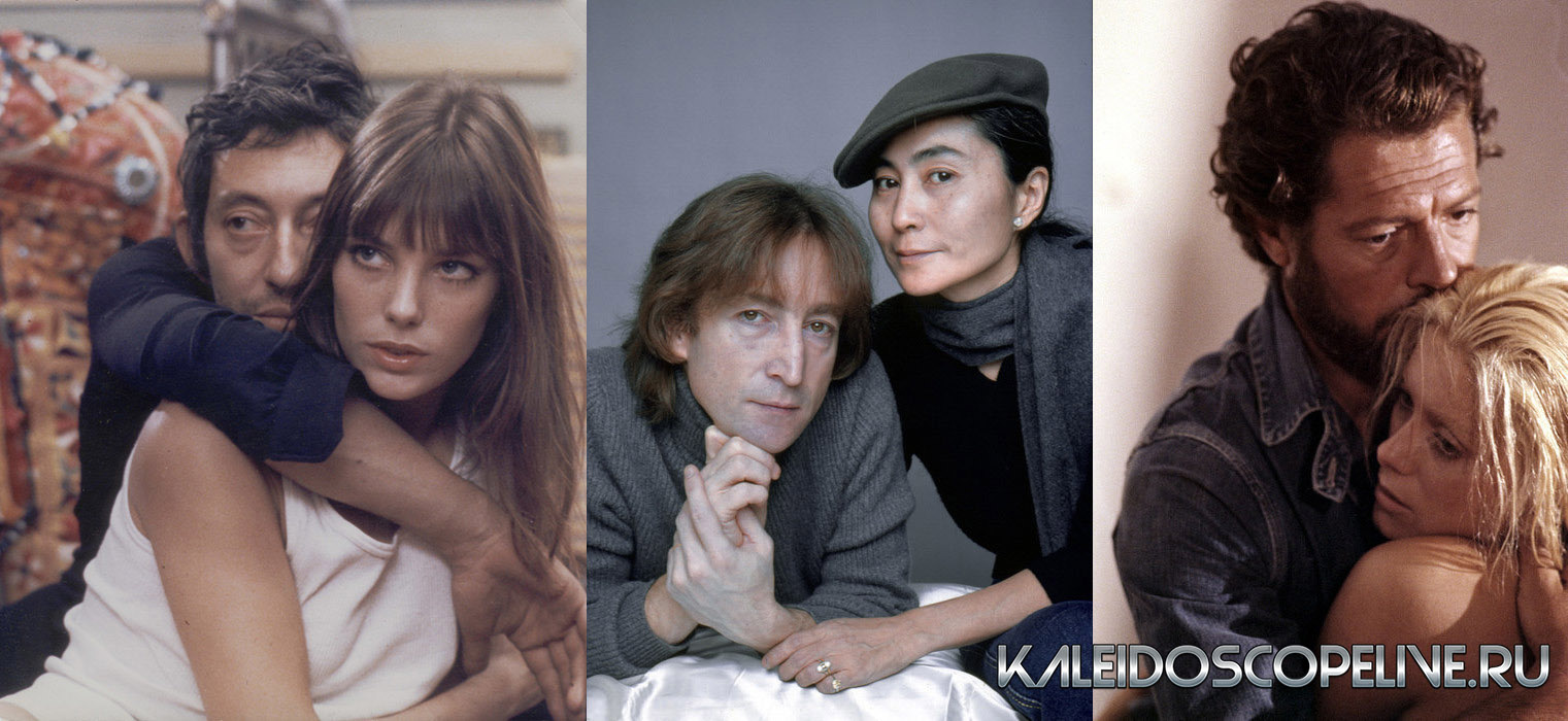 kaleidoscopelive.ru