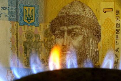 Украине напомнили о необходимости выплатить 20 миллиардов долларов