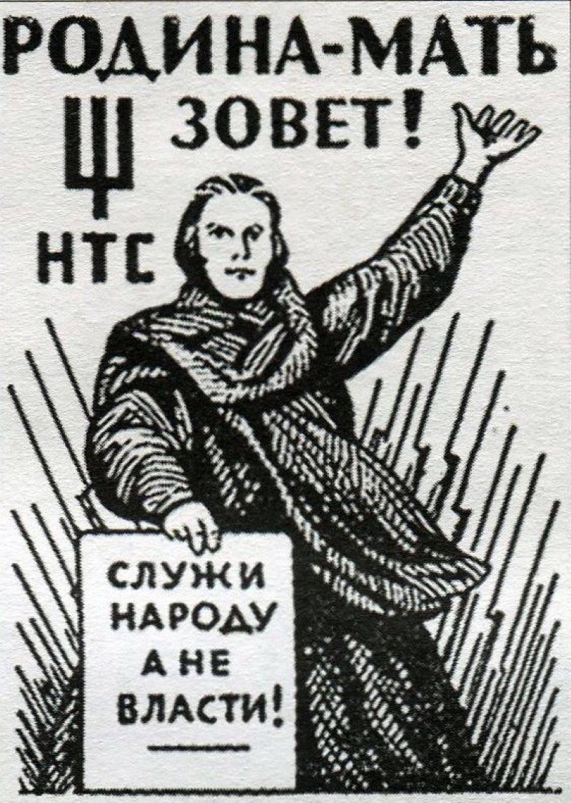 Наши диссиденты делу Маркса-Энгельса-Ленина-Сталина-Мао были верны история