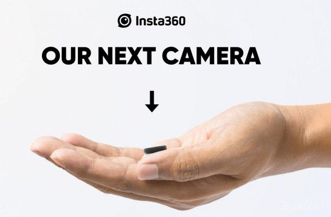 Insta360 представит новую миниатюрную экшн-камеру 9 марта
