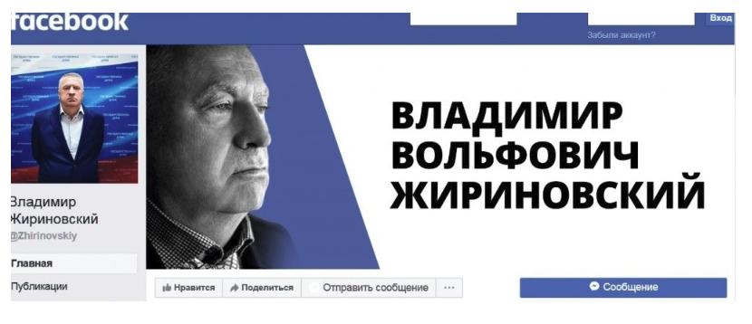 Требование ЛДПР: освободить всех граждан России от уплаты услуг ЖКХ за 2019 год!