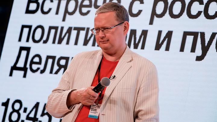 Откровения Пенсионного фонда: Семь способов увеличить пенсию россия