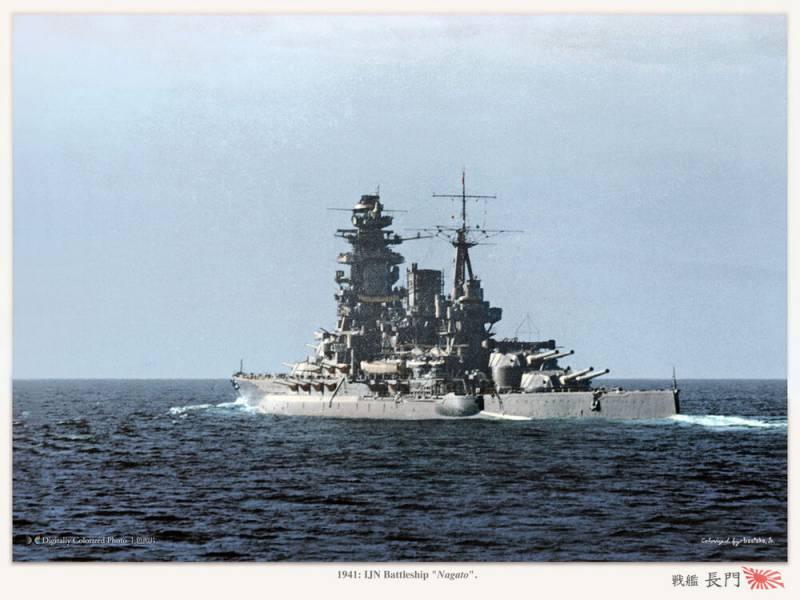 Секретный японский флот вмф