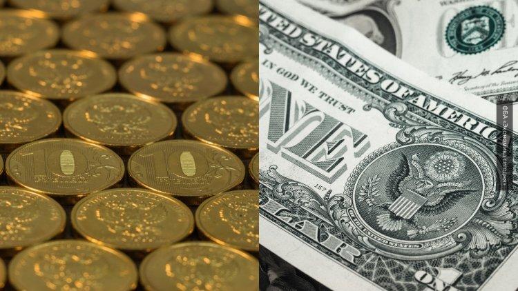 «Можно бежать за валютой»: аналитик предрек мировой экономике кризис в 2019 году
