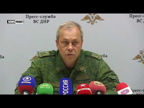 ВСУ продолжает интенсивные обстрелы ДНР — Басурин