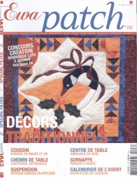Eva Patch № 8 2007г. (лоскутное шитье)