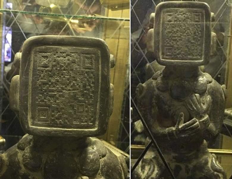 Найдена древняя скульптура ц…