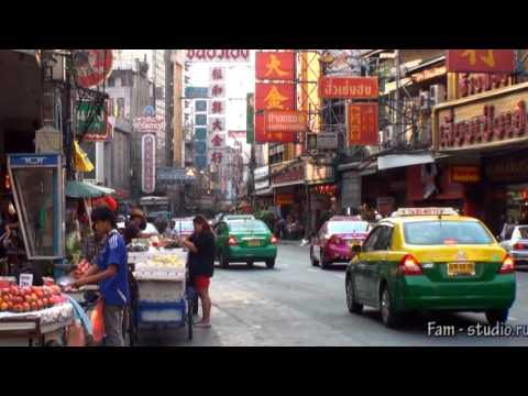 Бангкок - всё о районах города (видео - путеводитель)