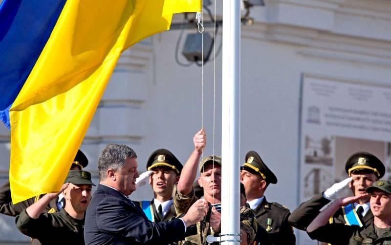 Украинский флаг над Севастоп…