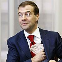 """Воровская власть... Медведев анонсировал новую """"прачечную"""" для воровства народных денег"""