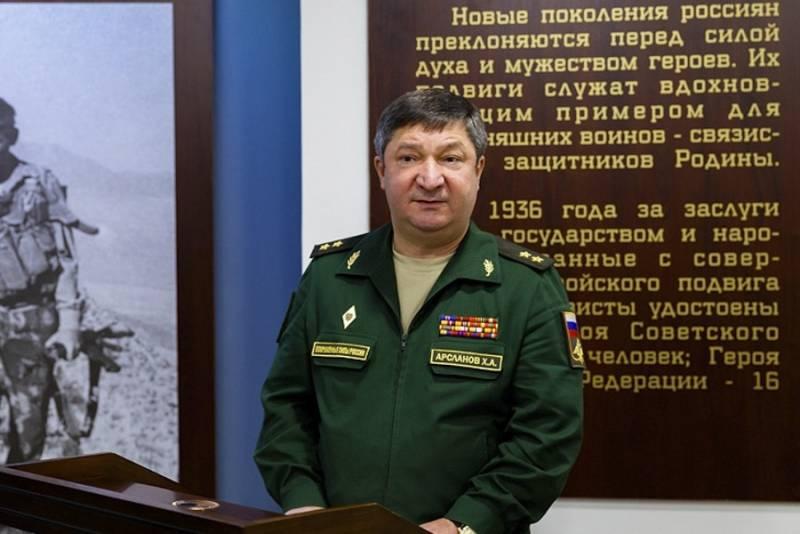 Замначальника Генштаба ВС РФ, заключённого под арест, отстранили от должности