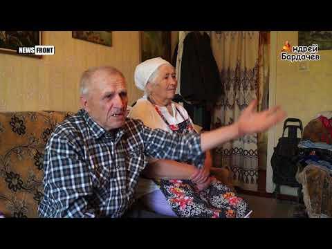 Пенсионеры Донбасса: ВСУ стреляли по жилым домам