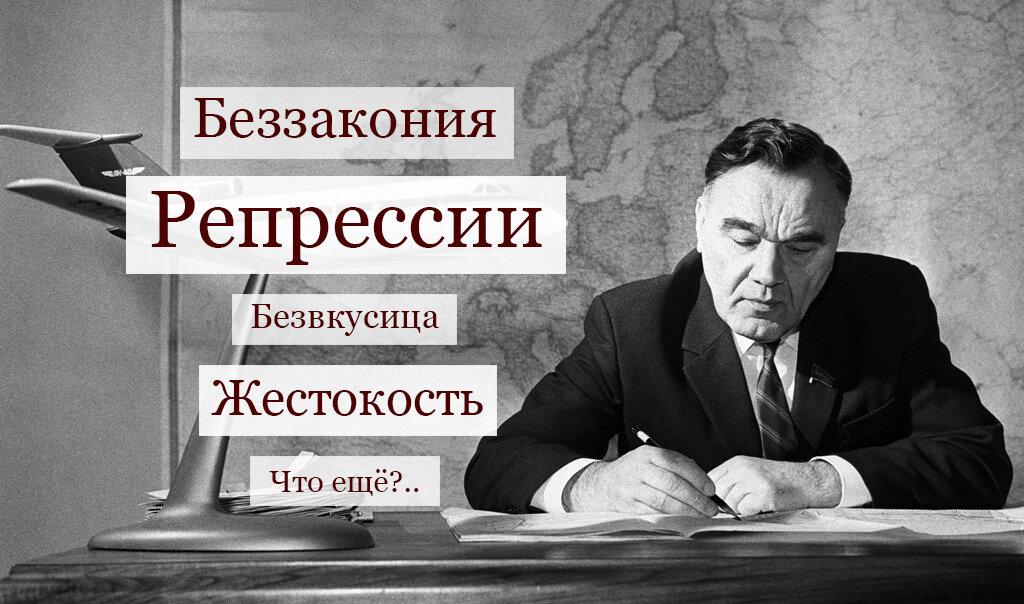 Как очернить имя Сталина. Приемы брежневской цензуры