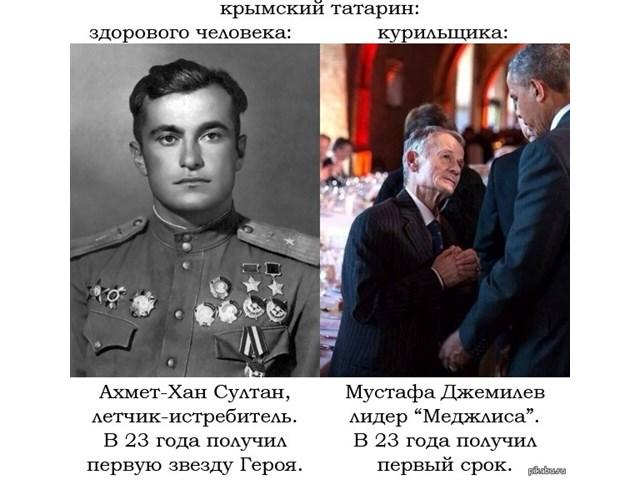 https://mtdata.ru/u17/photo8857/20104898013-0/original.jpg#20104898013