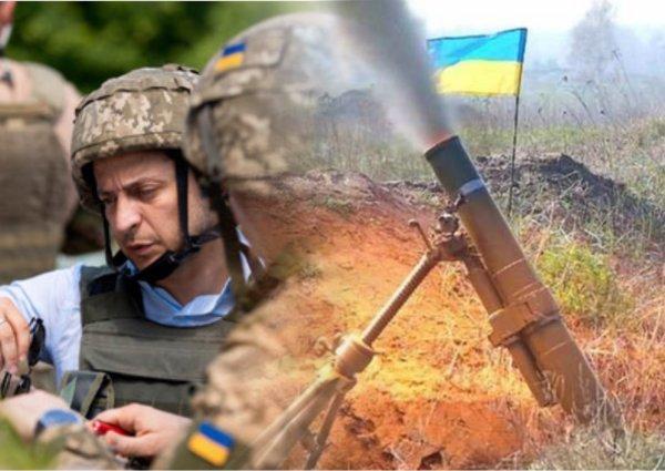 Буриданов осел. Украина не может выбрать стратегию в Донбассе