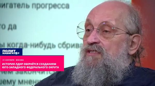 «Территория от Луганска до О…