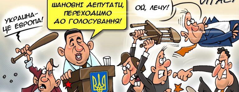 «Это клиника!», — на Украине…