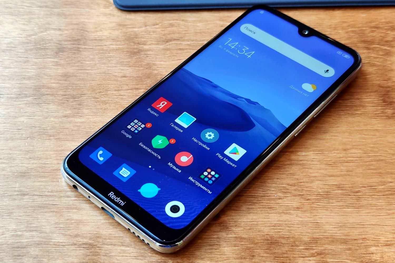 Xiaomi Redmi 9: Цена, дата выхода в России, характеристики смартфона новости,смартфон,статья