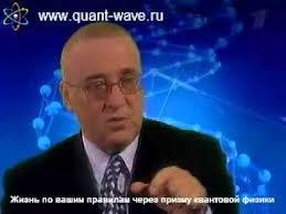 ВОЛНОВАЯ ГЕНЕТИКА КАК РЕАЛЬНОСТЬ. Стр.2