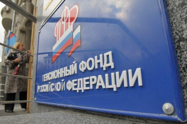 Максимум прибавки работающим пенсионерам составит 222 рубля
