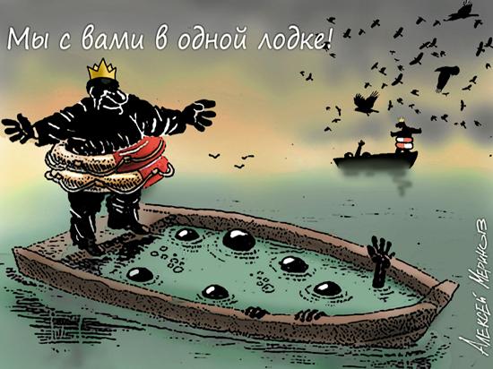 Пандемия стала лакмусовой бумагой для российской элиты