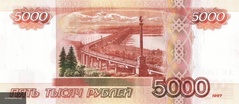 В Коми за 2018 год нашли 27 фальшивых банкнот