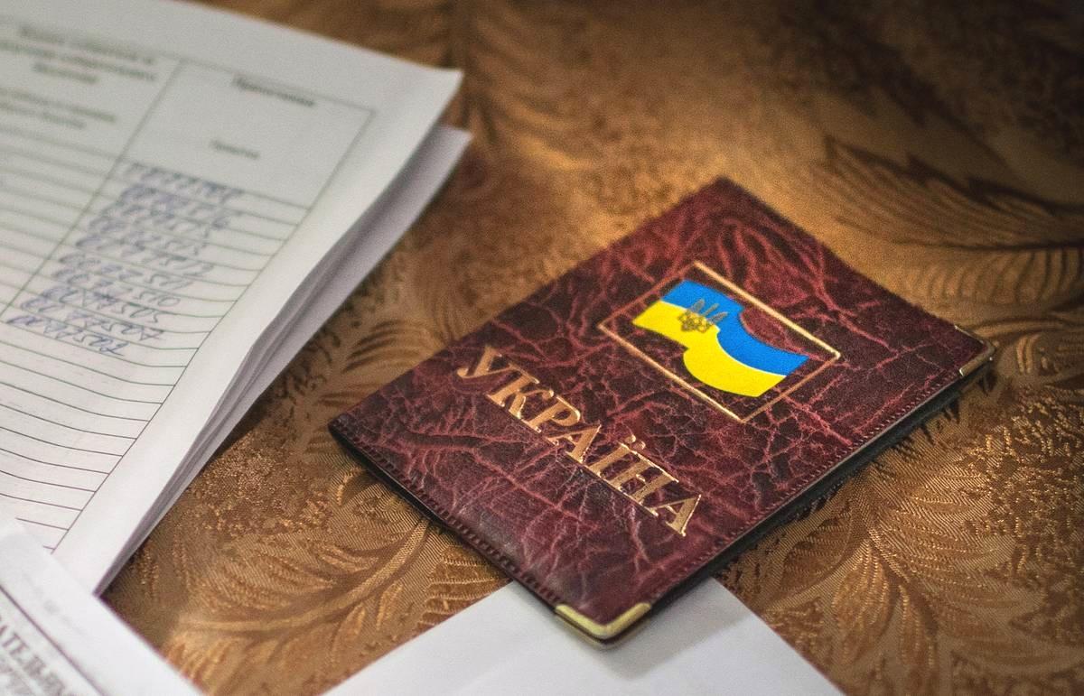 В ДНР назвали условия для признания украинских паспортов жителей республики Денис Пушилин,Донбасс,ЛДНР,Политика,Украина,Украинские паспорта