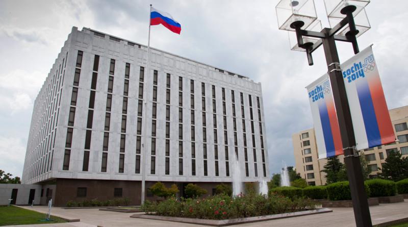 «Не сработает», — представителя Госдепа Хизер Науэрт раскритиковали за вмешательство в дела РФ
