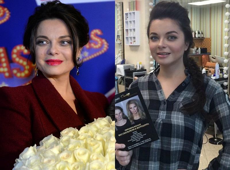 прошлом наташа королева фото до и после пластики термин