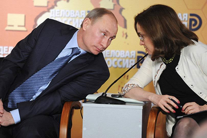 ЦБ вводит очередные санкции …