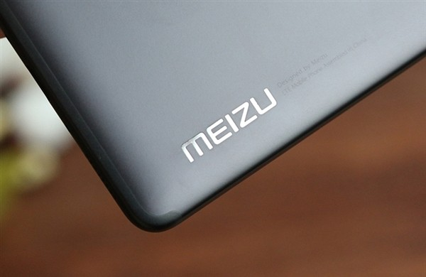 Meizu заранее снизит стоимость смартфона E3