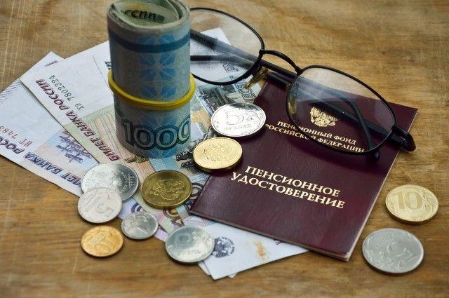 Есть ли шанс, что пенсионную реформу не примут?
