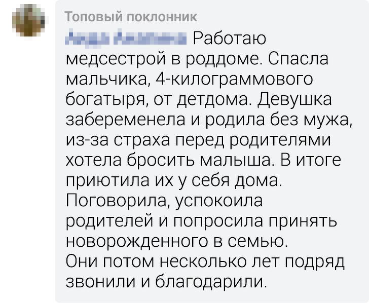20+ безбашенных историй от читателей Milayaya.ru, которым позавидуют голливудские сценаристы