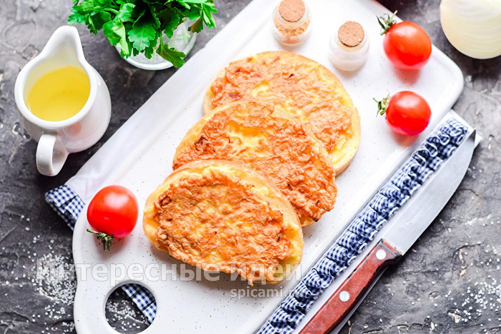 бутерброды с луком за 5 минут