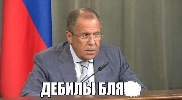 Я не дипломат и потому скажу…