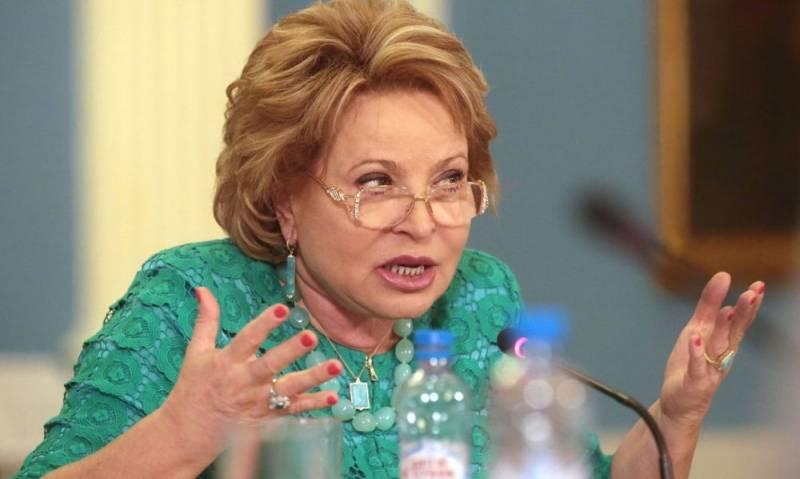 Матвиенко рассказала, признает ли Россия президентские выборы на Украине