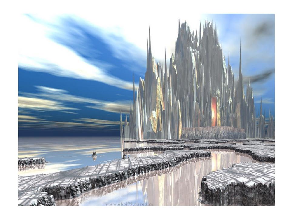 Замки изо льда