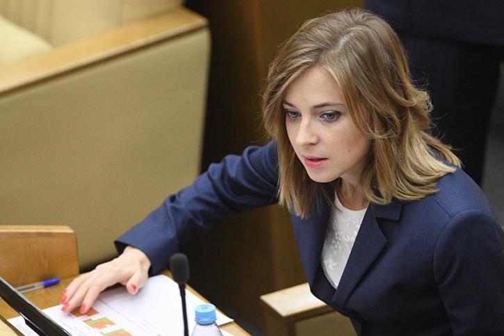 Поклонская призвала ЦИК снять Собчак с выборов – стала известна причина