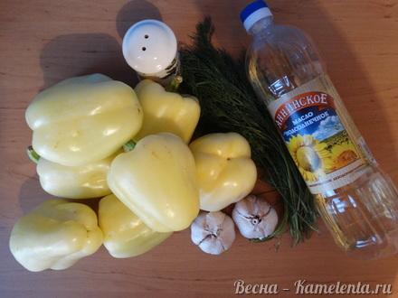 Приготовление рецепта Острая закуска с болгарским перцем шаг 1