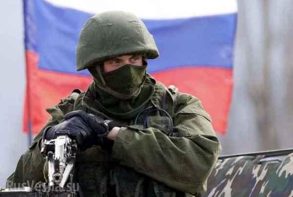 Российские военные в Венесуэле: Кремль наблюдает за тем, как Трамп бьется в припадке геополитика