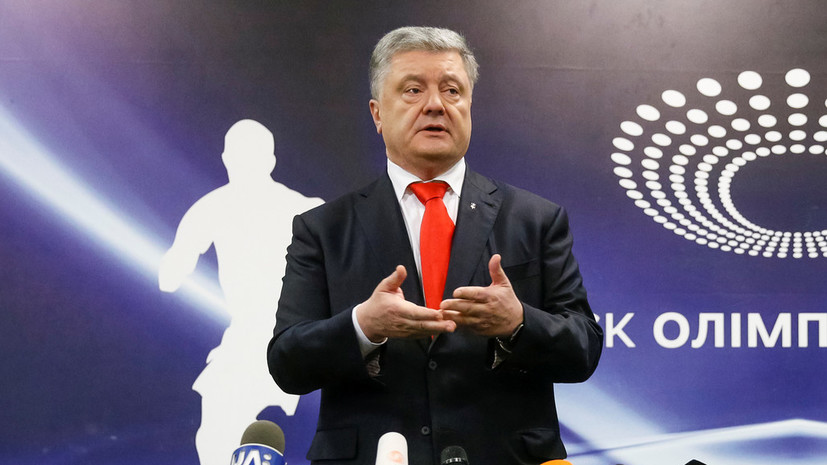 Порошенко пообещал уважать выбор украинцев в случае победы Зеленского новости,события,политика