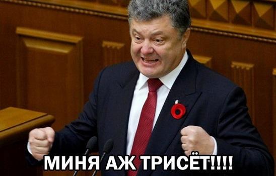 """Украина ответила на """"Малороссию"""": С этой минуты мы воюем с Россией!... (Политическая сатира на злобу дня)"""
