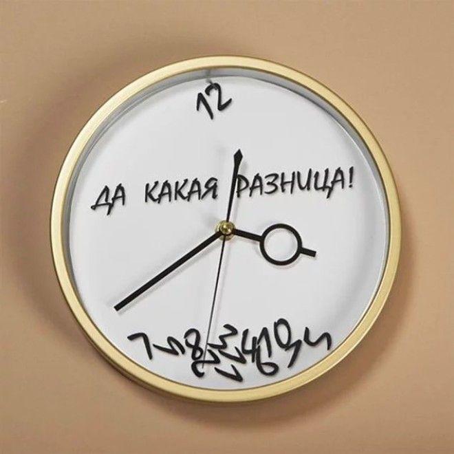 Стихи про волшебные часы марату