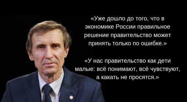 Я люблю афоризмы Василия Мельниченко