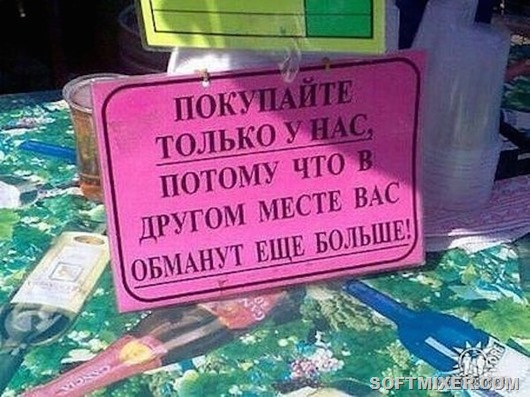 Одесский взгляд на деньги