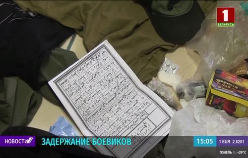 В Белоруссии задержали не «вагнеров» Политика