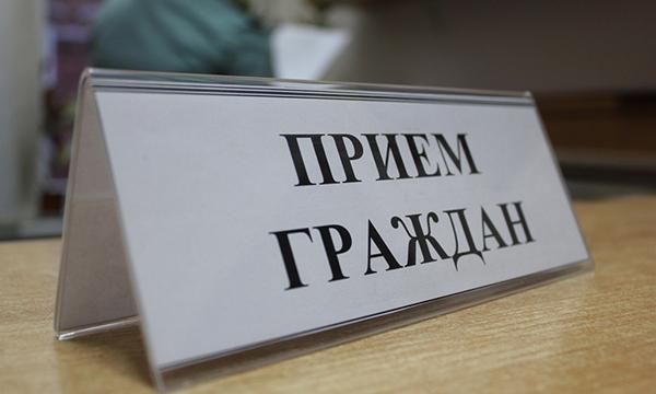Начинается региональная неделя депутатов Госдумы