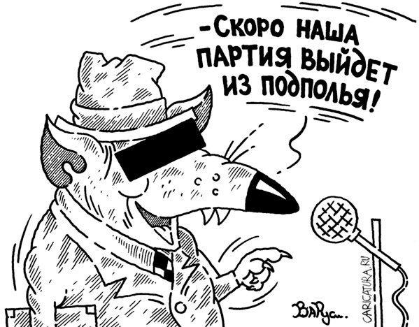 Ай да Наташа - одна против ЕР